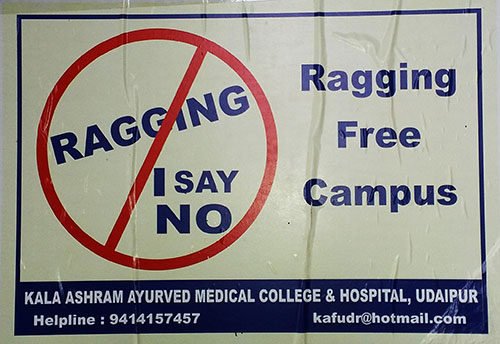 anti-ragging2