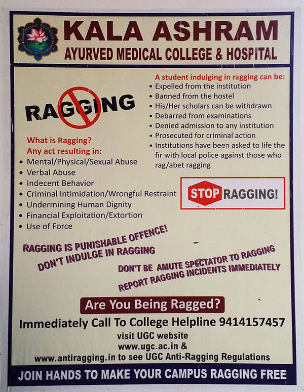 anti-ragging3